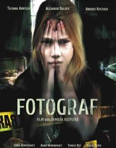 FOTOGRAF_POSTER_pop